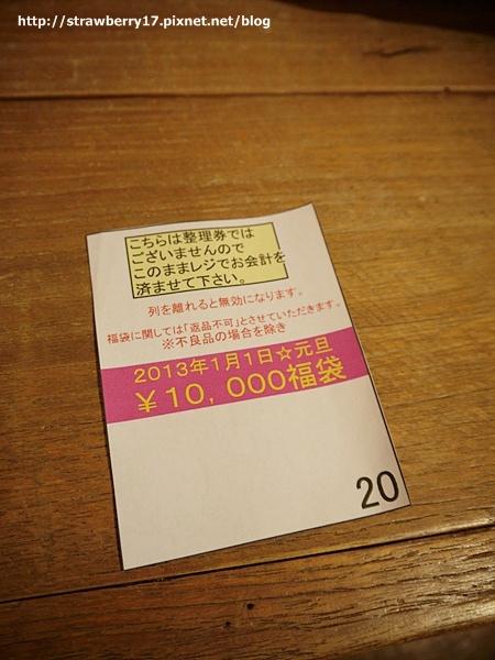 P1120609
