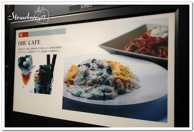 20071124 嵐山中餐