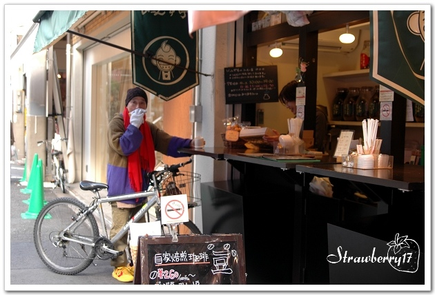 20071122京都錦市場(3)