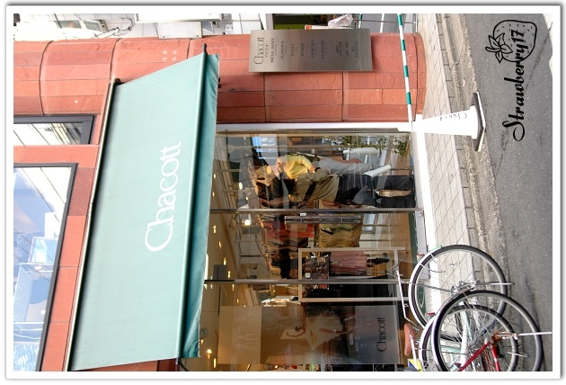 20071122京都錦市場(5)