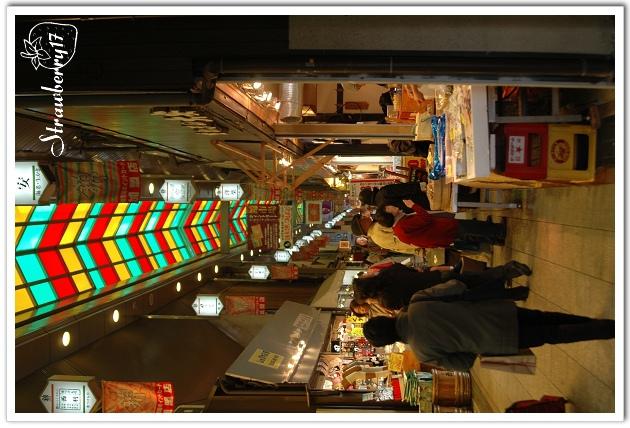 20071122京都錦市場(6)