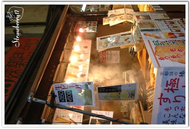 20071122京都錦市場(11)