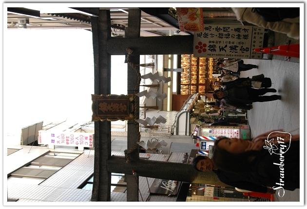 20071122京都錦市場(17)