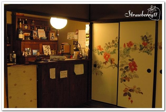 20071121京都和樂庵(10)