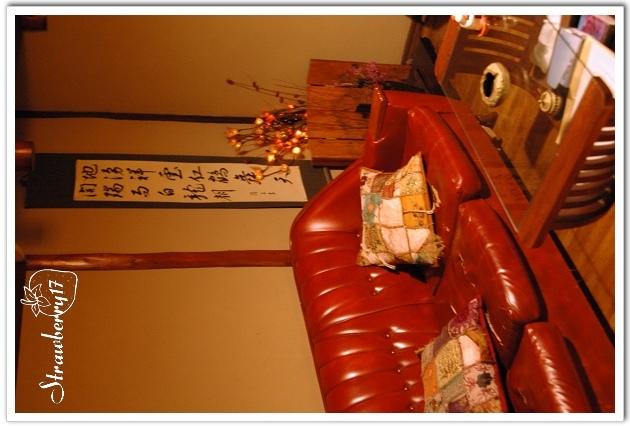 20071121京都和樂庵(12)