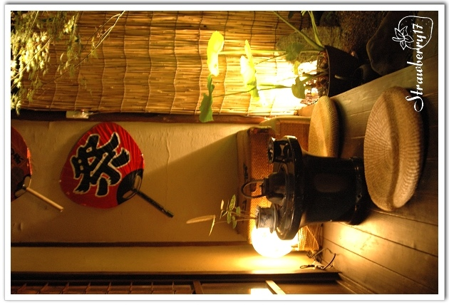 20071121京都和樂庵(5)
