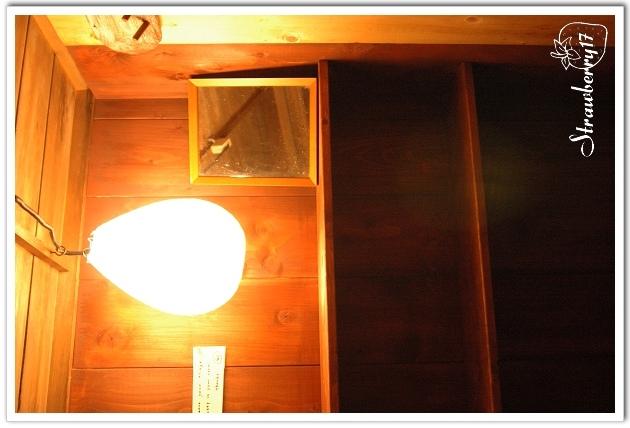 20071121京都和樂庵(3)