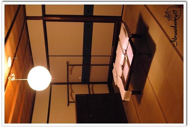 20071121京都和樂庵(7)
