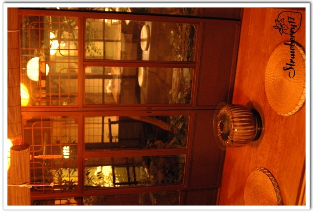 20071121京都和樂庵(8)