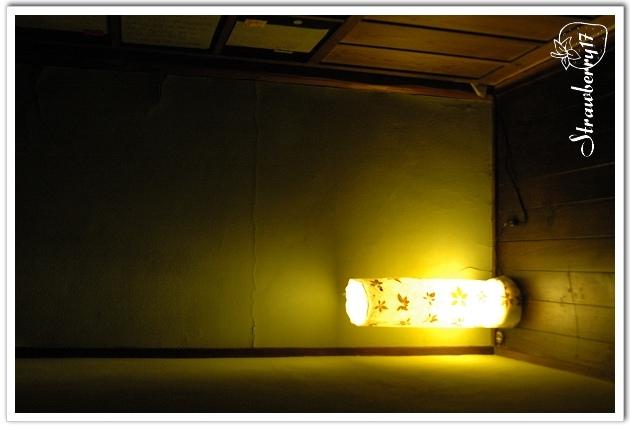 20071121京都和樂庵(9)